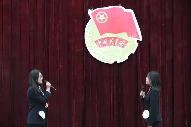 教育·风采‖中国梦引领青春梦,新时代争创新辉煌——