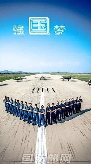 雄鹰m05_光荣与梦想!潍坊这所学校培养出翱翔海天的雄鹰