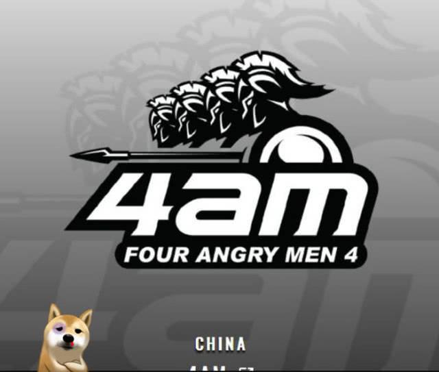 """鼎尖娱乐:4AM吃鸡粉丝去孤存直播间""""带"""