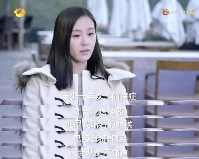 刘诗诗被骗婚后怒撕婆婆:女人变泼妇,全世界都为她让路