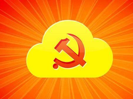 《中国共产党党组工作条例》来啦!附新旧对照版
