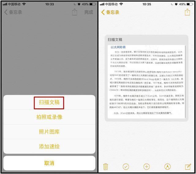 用iphone也做手机文字搞定?两招就提取了_攻略搜狐网安卓模拟图片山羊图片