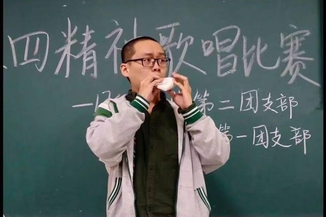 团日  青春奋进中国梦 我是青年我先行——17中医第二