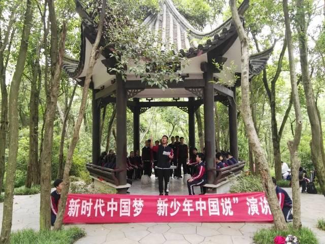 """【学生发展】""""新时代中国梦,新少年中国说""""演讲活动"""