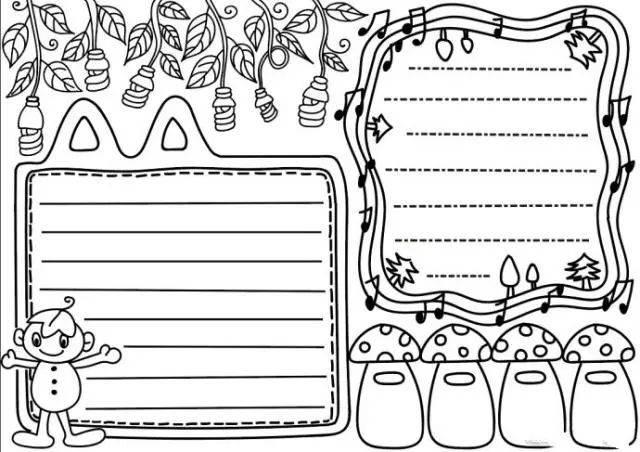 通用版手账手抄报边框素材,手账边框黑白线稿,超实用
