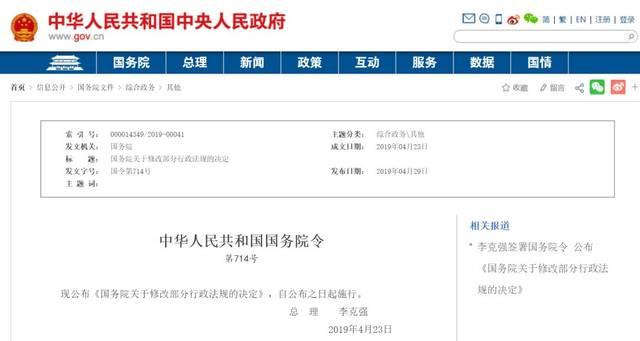 上海官宣:项目v项目负责人、木头理工程师必须房子建水平设计图总监图片