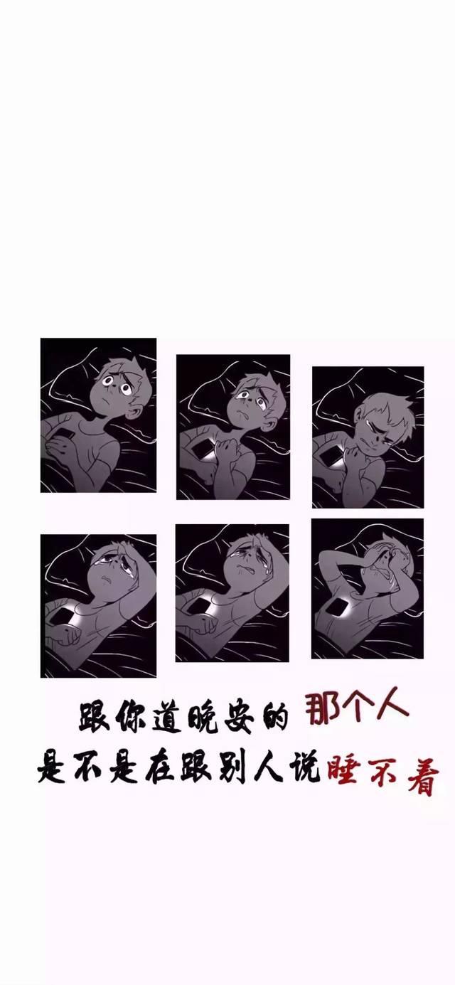今日抖音最火壁纸 | may i love you