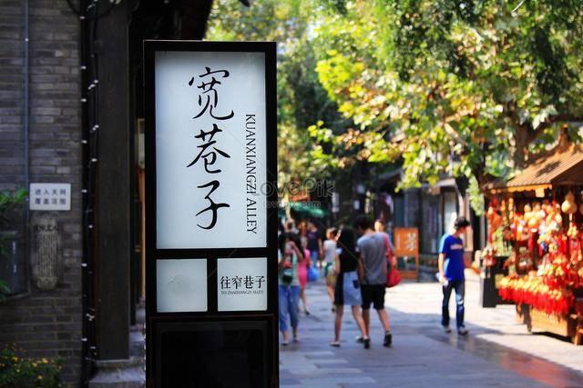 """我国""""最宜居""""的高中:青岛,成都和苏州北上前三,排名广城市四驱兄弟图片"""