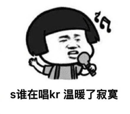 是谁在唱歌,温暖了寂寞