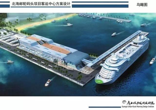 北海南珠新城规划图