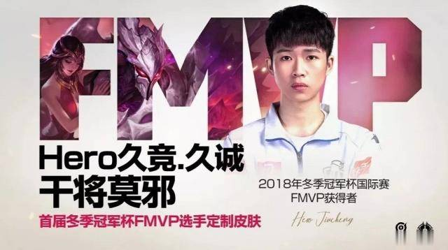 菲腾娱乐:王者荣耀:网传5月中下旬会官宣