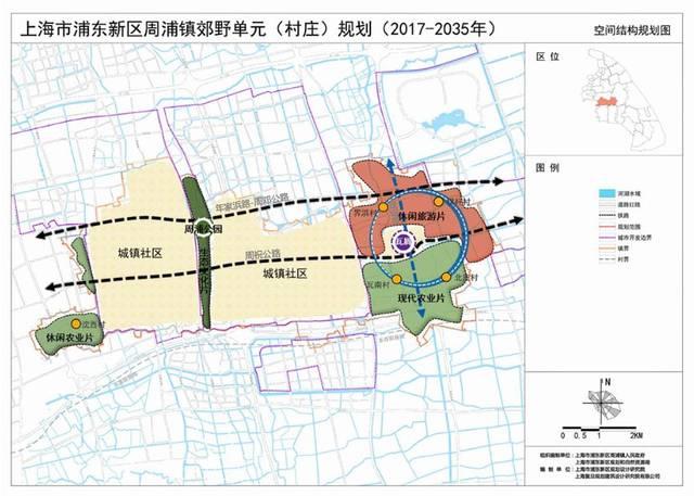 大鸡巴哒�y��_【周浦要闻】打造成为上海市乡村振兴标杆!周浦镇郊野
