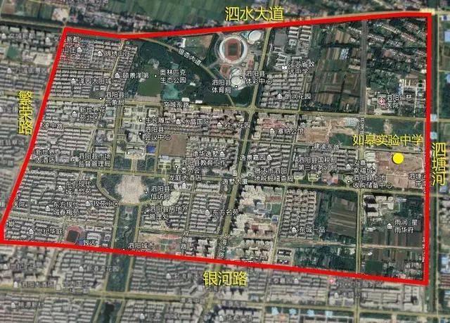 说明:繁荣路东侧部分社区距离上海路中学距离较远 校名:如皋泗阳实验