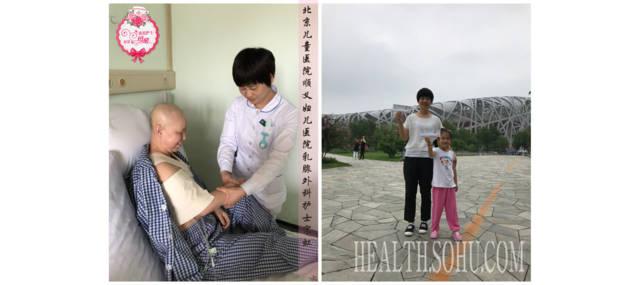 北京儿童医院顺义妇儿医院乳腺外科护士宋虹