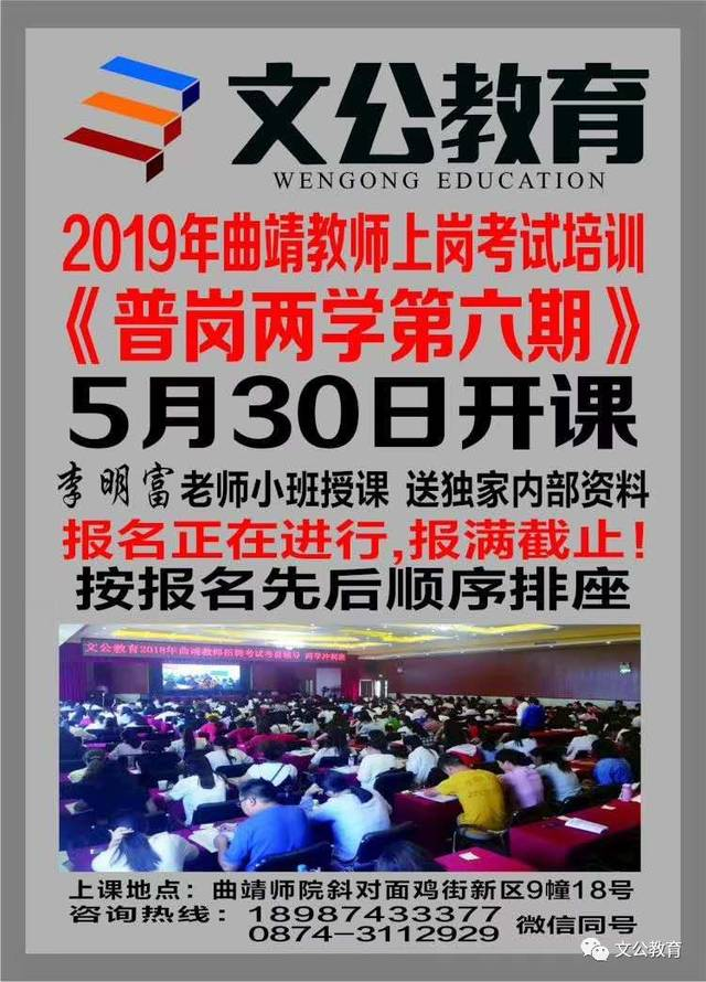 http://e-sang.cn/kunminglvyou/42036.html