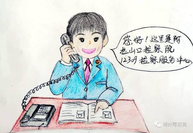 """博州绘画""""小达人"""",用原创漫画宣传""""扫黑除恶""""!图片"""