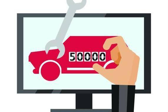 长安睿行ES30上市 补贴后售价668万起