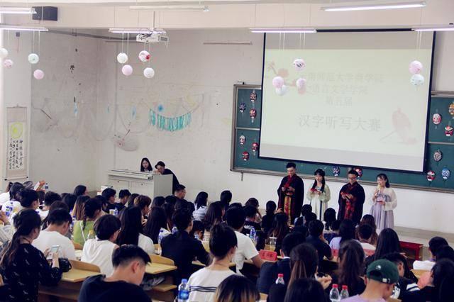 墨香传承经典 云南师范大学商学