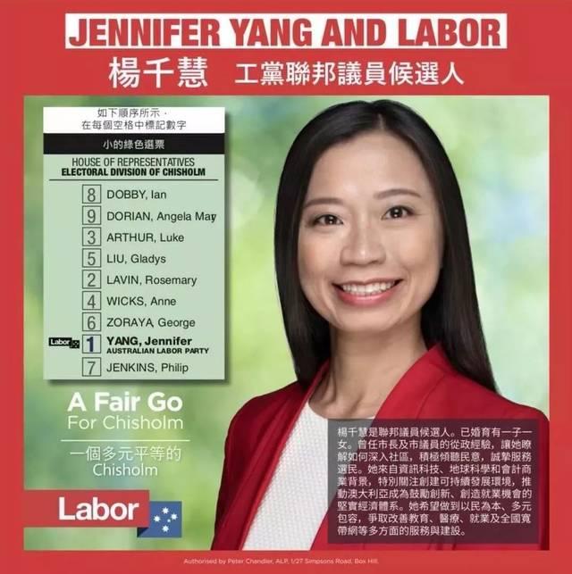 莫里森,连任澳洲第31任总理无悬念!史上首位华人女议员出现.