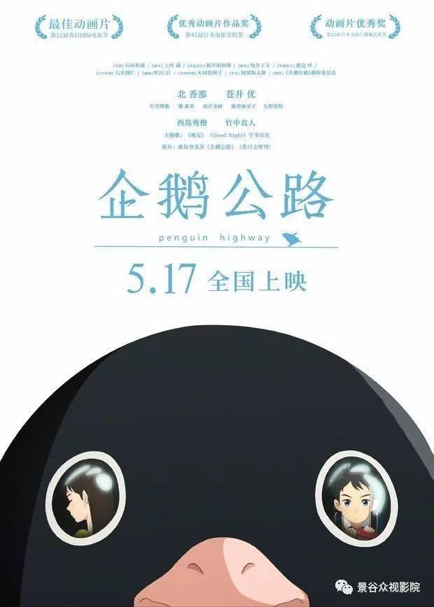 易利娱乐:5月19日放映电影资讯