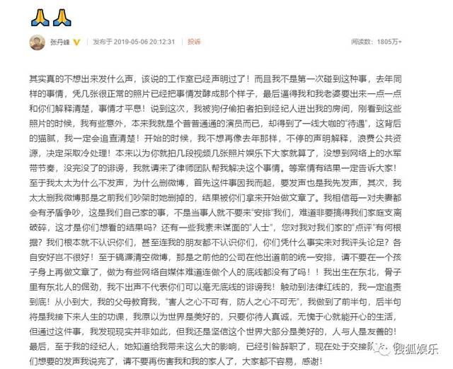 女友|日报穿情趣内衣走红毯;曝胡先煦与女星广州情趣内衣秀性文化5p节图片