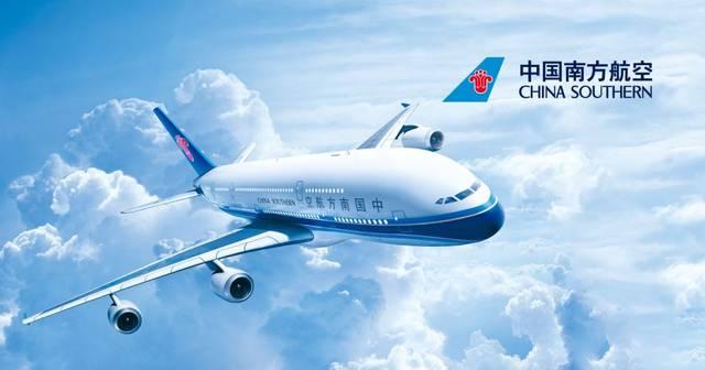【三和机票】南方航空9月特价机票,马德里出发