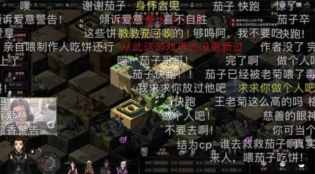 """王老菊招兵买马造造单独游戏""""他日科技天下""""启动中!王老菊未来"""