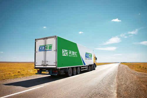 天地汇深耕公路物流领域,打造中国物流闪亮