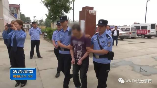 華陰:巡回法庭到村頭  處罰一人