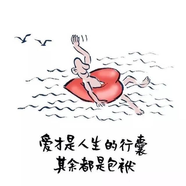 邪恶漫画之家庭教师原网高清_小林老师原名为林帝浣,在一个七口大家庭长大.