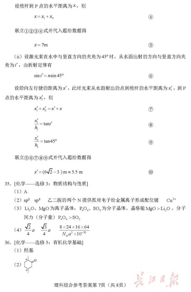 edu.cn http://www.hbksw.