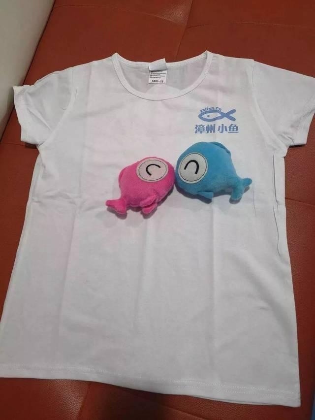 【免费招募】这个周末,创意diy手绘t恤,带上孩子来玩吧!