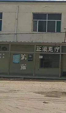 婬淫网_内蒙古一洗浴中心暗藏淫窝点7名涉嫌卖淫嫖娼人员被当场抓获