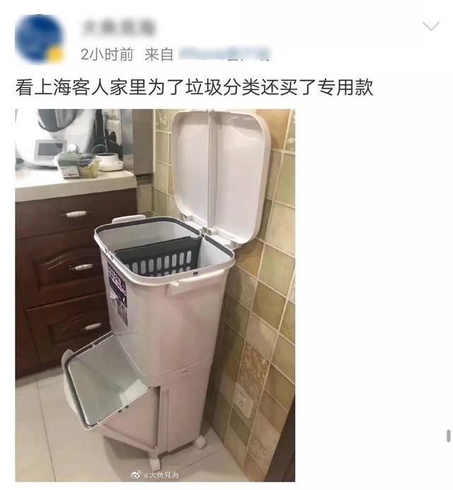 露逼骚_想不到上海人也有被逼疯的一天