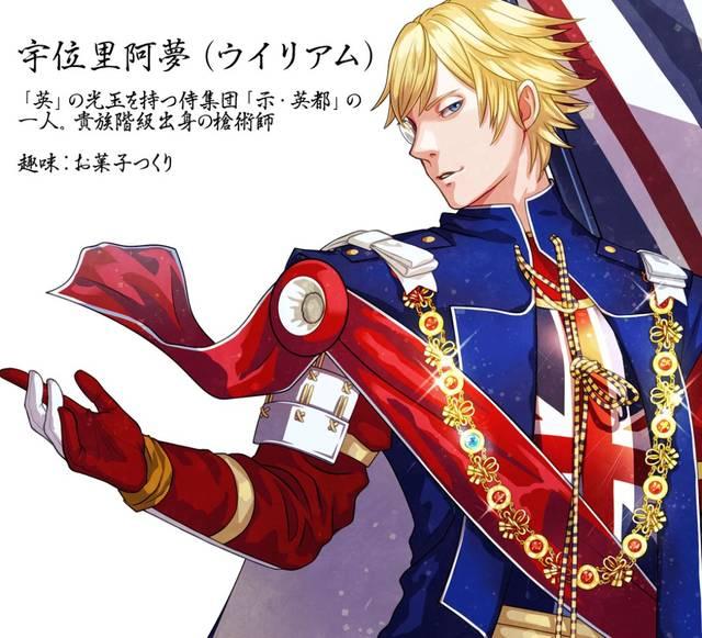 日本超级色的邪恶漫画_2020东京奥运会,日本画了每个国家的漫画形象,帅的我眼花缭乱!