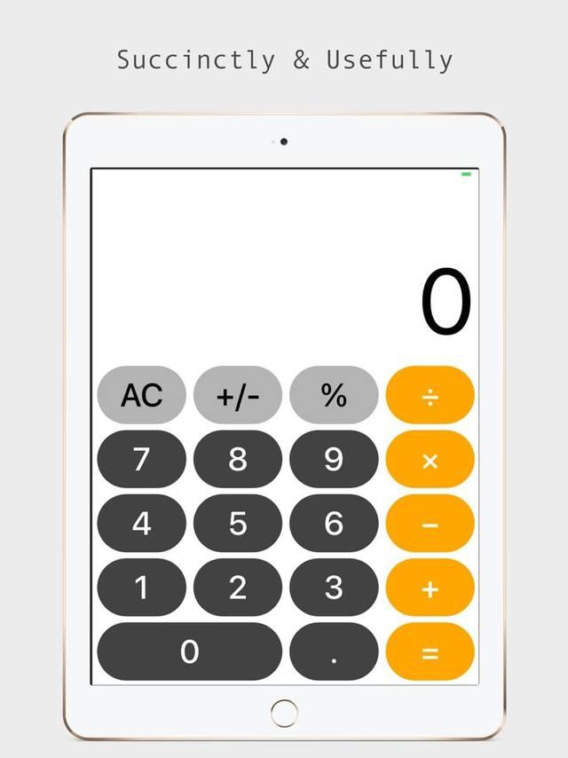 今天碰巧碰到 2 款简单的 ipad 计算器,就顺便记录一下.