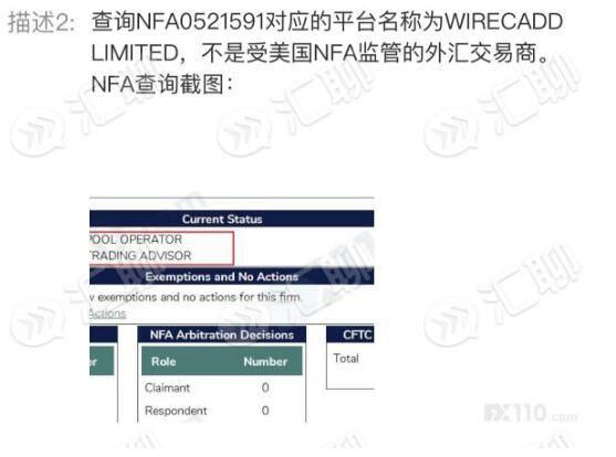 到底【fx110网】一入金就爆仓wirecadd这个平台原创了?yfl图纸图片