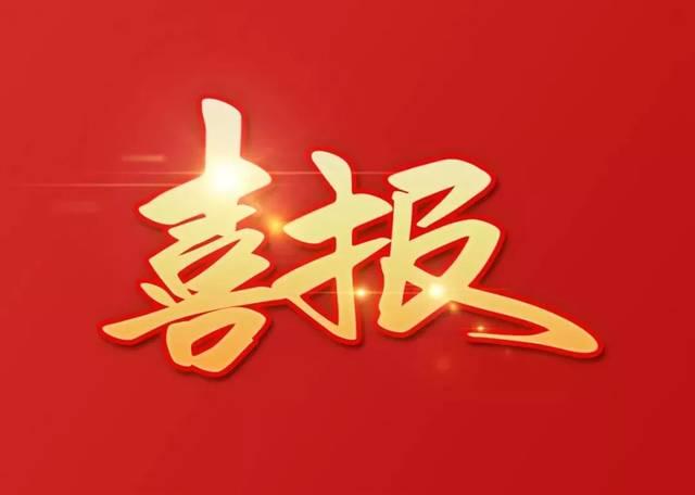 政治!北流县区与玉林各市要点v政治重磅出炉了高中高中数据上海图片