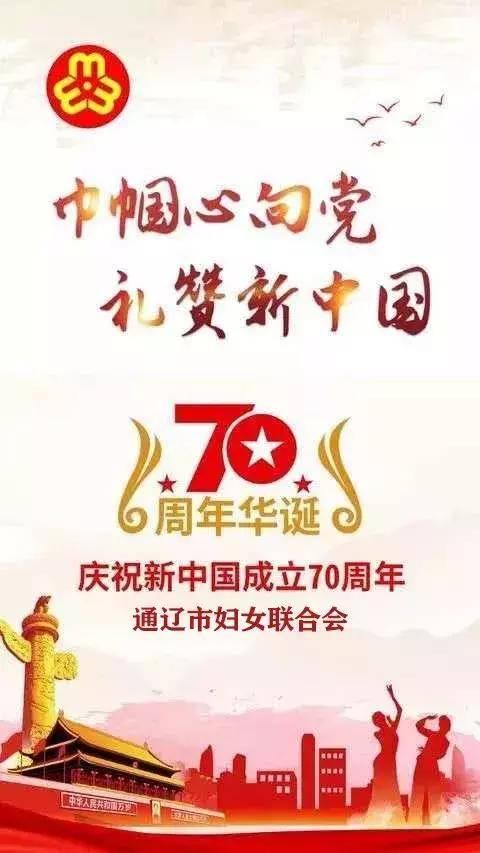 内蒙古11选5杀号攻略_自治区文明委决定评选表彰第九届内蒙古自治区文明单位,第六届内蒙古