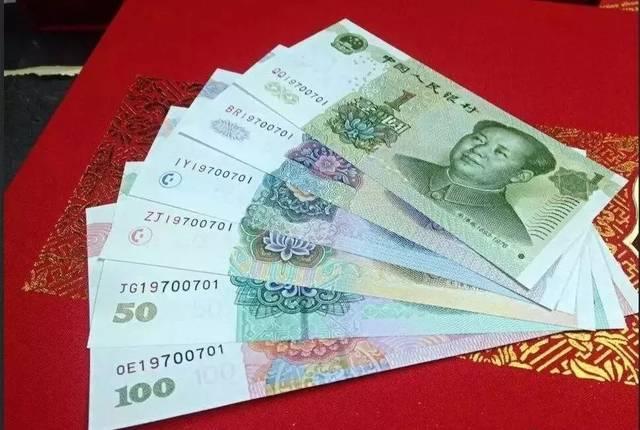 生日钞人民币 纸币真币 纪念钞票纸币全套五套钱币收藏册