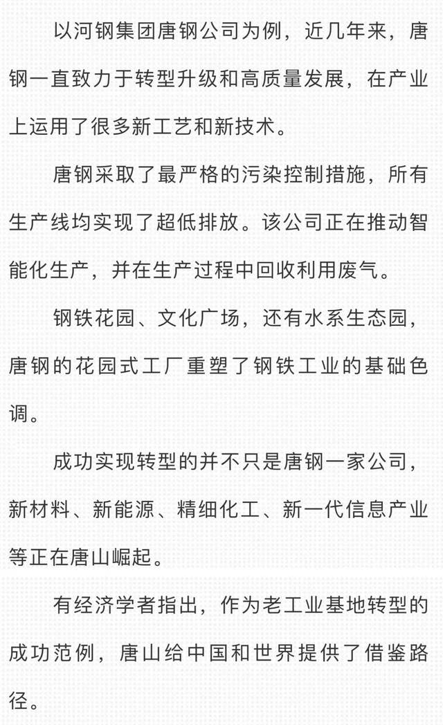 监制:刘新宇 编辑:顾佳贇 若曦·蒂明斯唐山市区港京唐港区顾佳赟