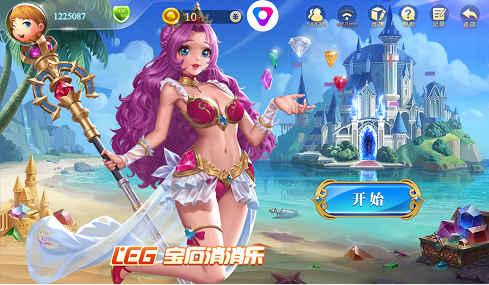 圣亚娱乐时时彩平台_将哈希算法加入到游戏中,通过竞猜(时时彩)赢金币,得收益,数据均上线