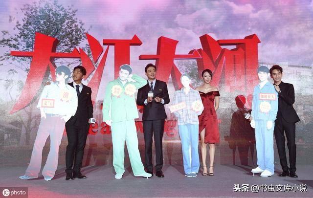 阿耐小说改编的电视剧有几部?这3部芒果之作韩国电视剧想你代表vt图片