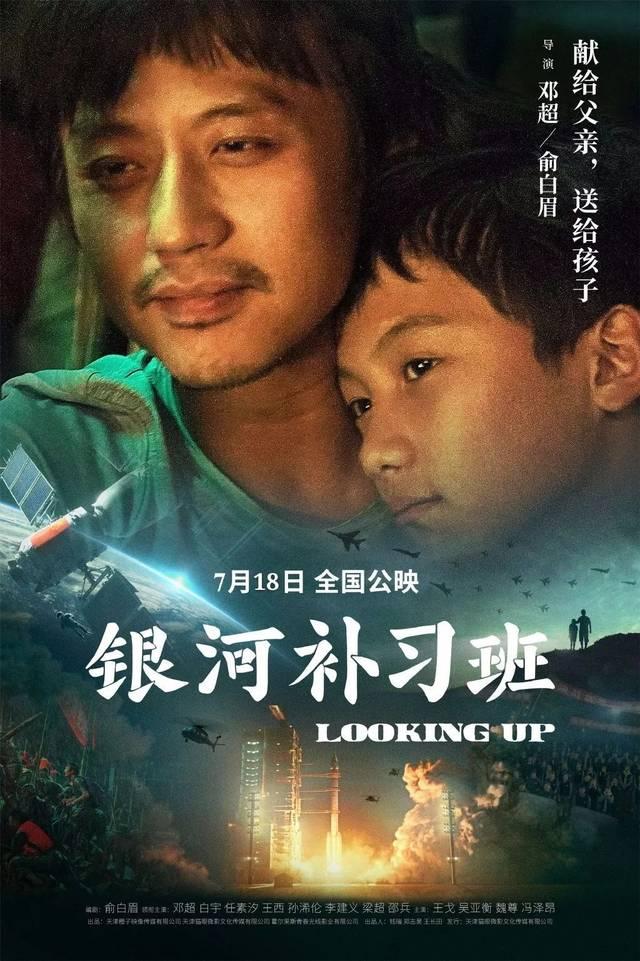 92撸电影网_7月电影大翻牌,暑假档正式来撸!_手机搜狐网