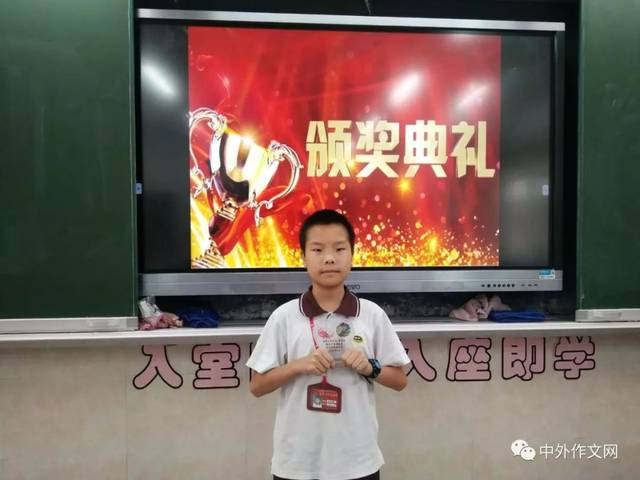 【广东】何昊阳《有家真好》指导单词:孟凡启版式设计的老师图片
