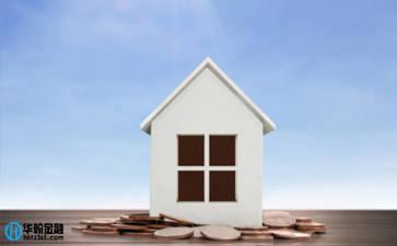 广州抵押房产证贷款的条件和流程是什么?