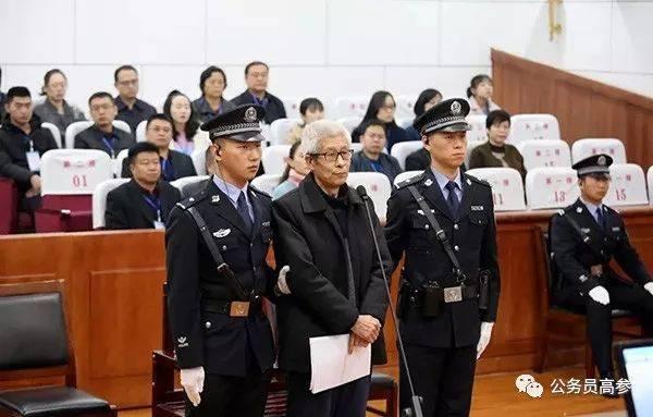 216人行贿千万余元,山西省扶贫办原主任刘昆明的受贿名单!