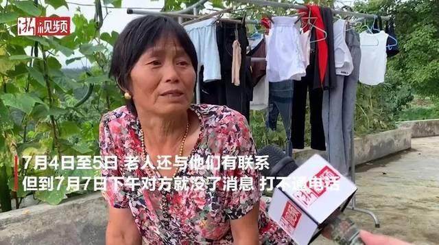 杭州失踪女童