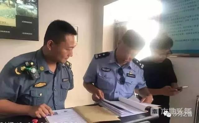 邢台:超载解说,为期三个月,已查122辆荣耀视频9教程视频严查图片