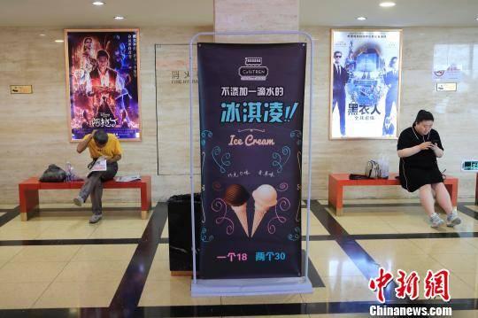"""【这一场华丽的戏-那年立厦】上海首批""""24小时影院""""亮相,又称""""跨零点影院"""""""